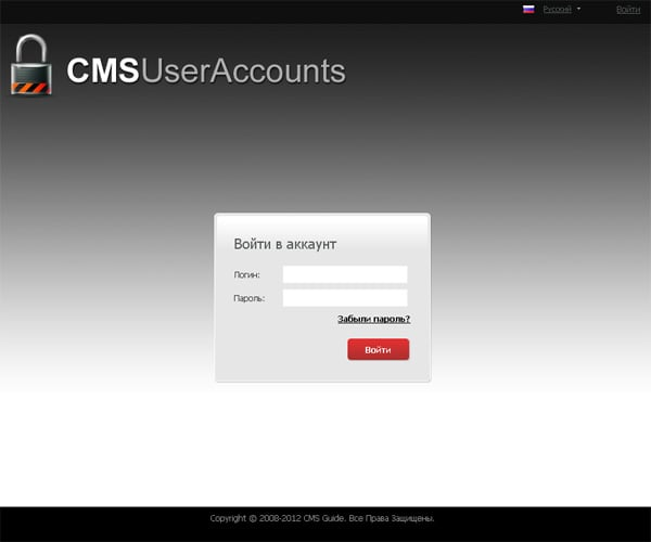 Вход в аккаунт MotoCMS