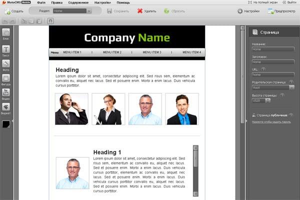 HTML шаблон для мобильного сайта