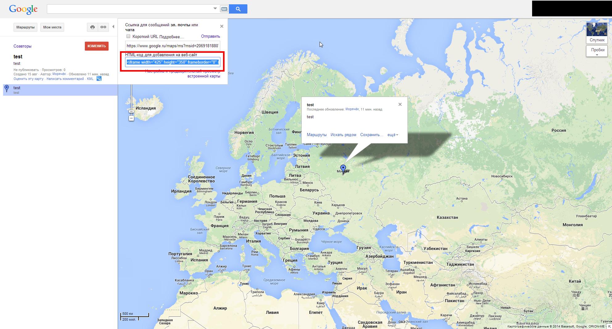 Ok google как создать свой сайт