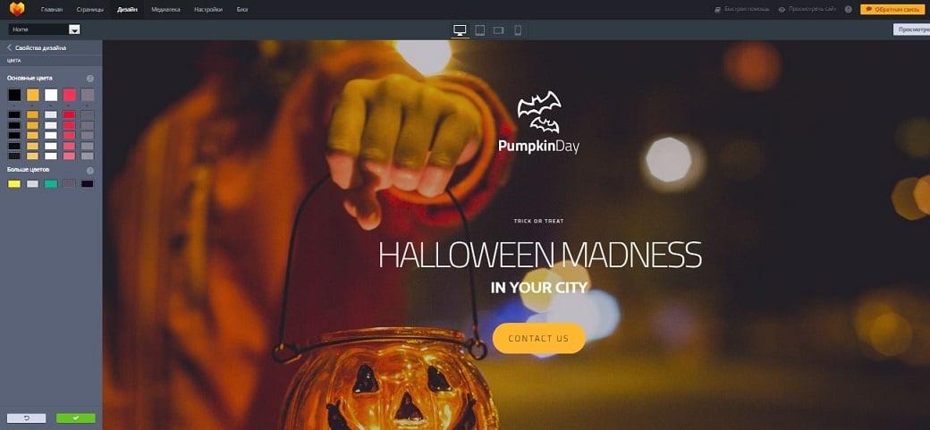 halloween MotoCMS template admin panel
