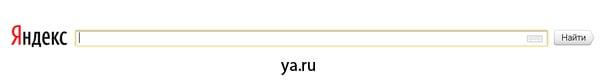 Короткое доменное имя