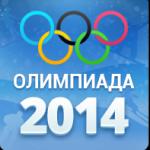 Олимпийские 30% скидки на шаблоны MotoCMS