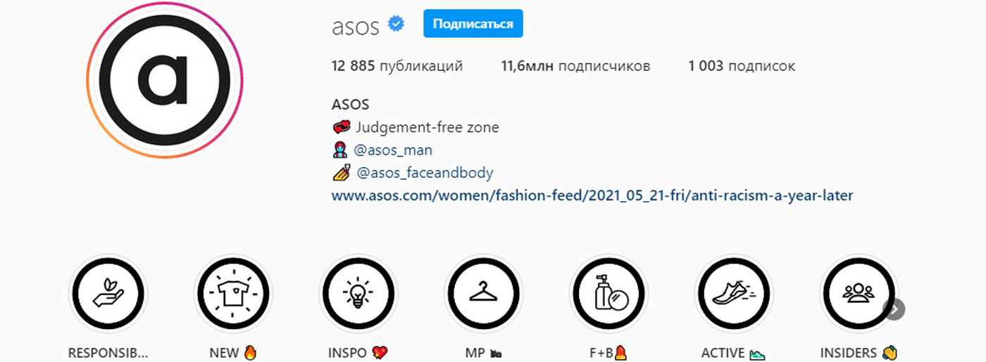 Asos Instagram Page