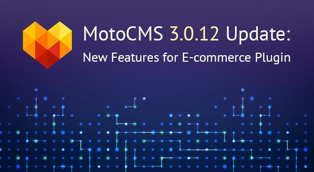 MotoCMS 3.0.12 Update - main