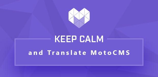 Проект по переводу MotoCMS - главная