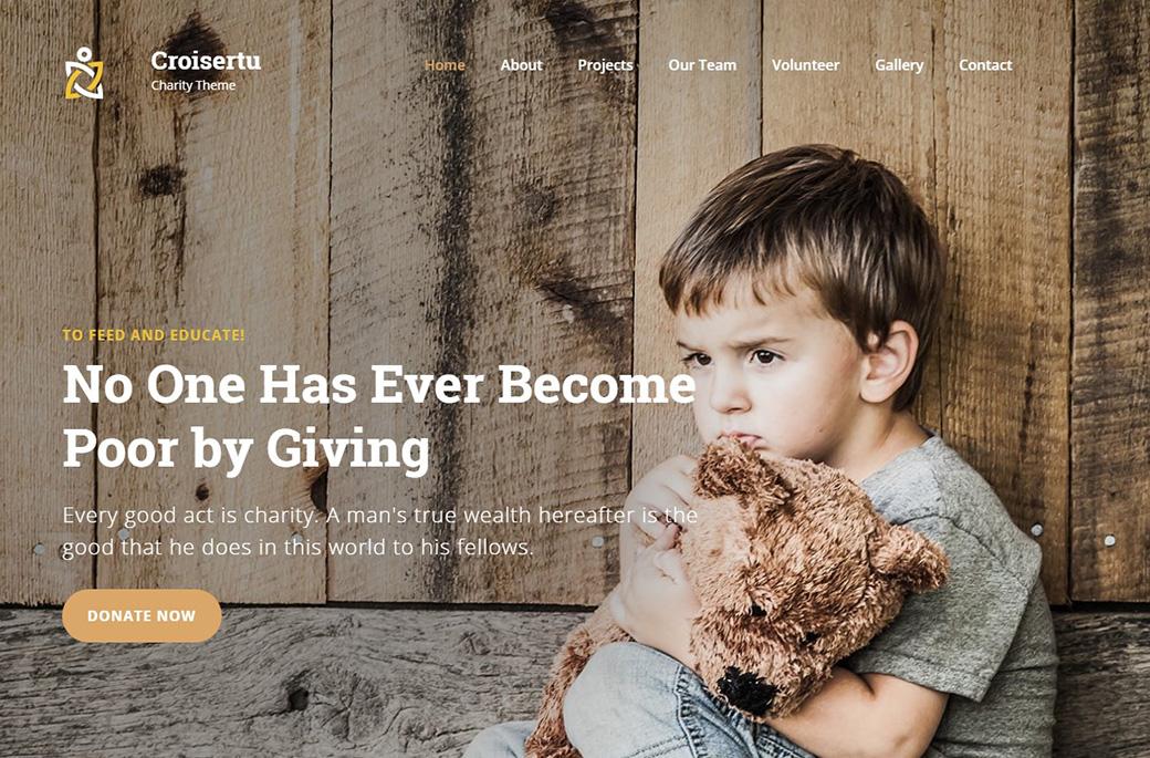 цель благотворительности изображение