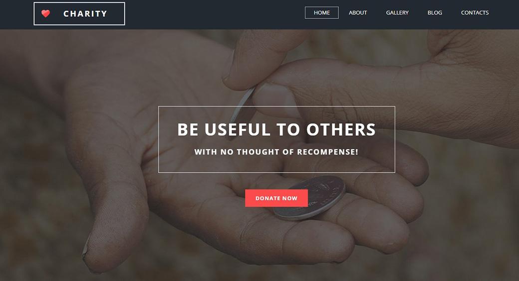 Адаптивный шаблон сайта Fund for Charities изображение