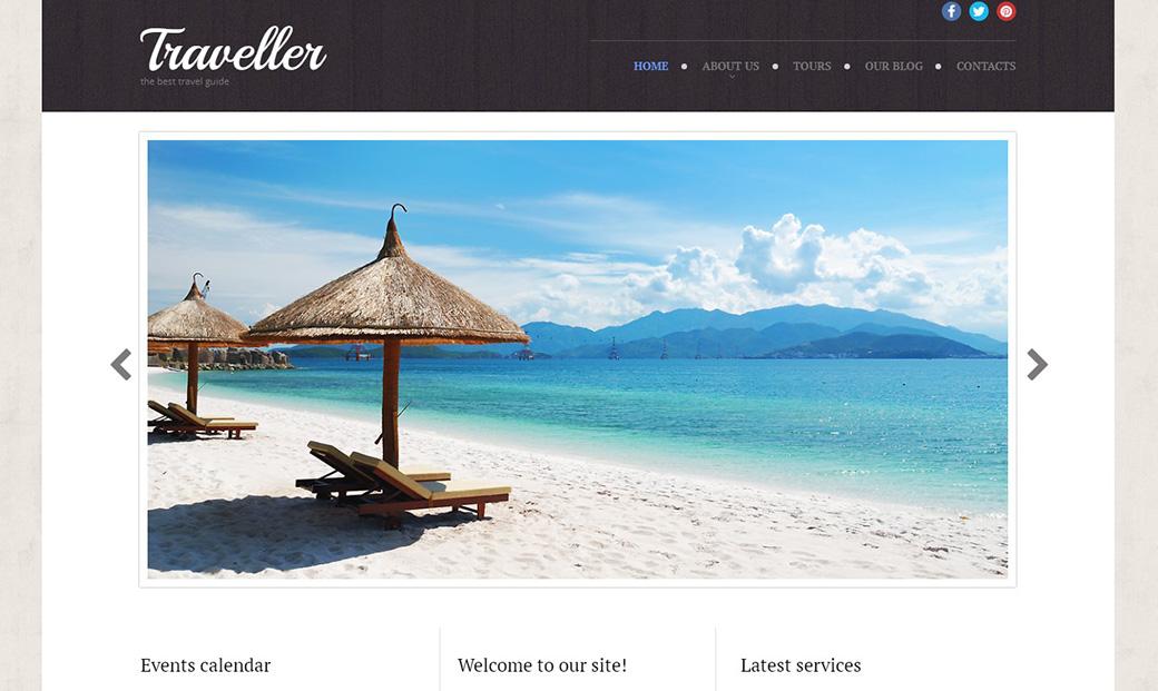 Сайт-визитка для туристического агентства Содержание и Структура