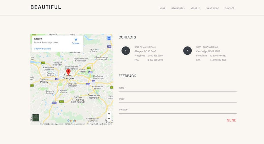 виджет Google Карты