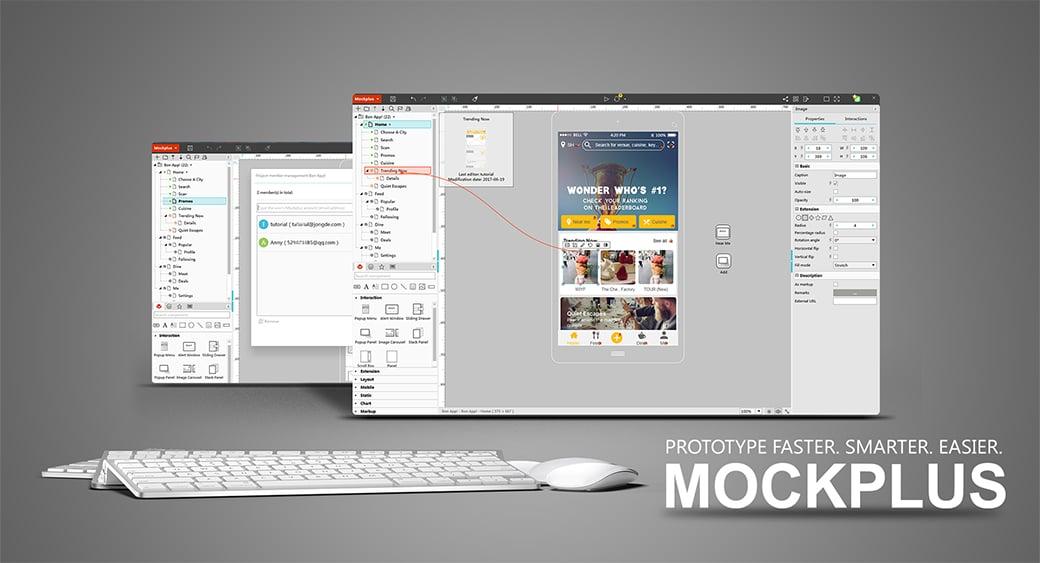 Mockplus UI дизайн инструмент для прототипирования