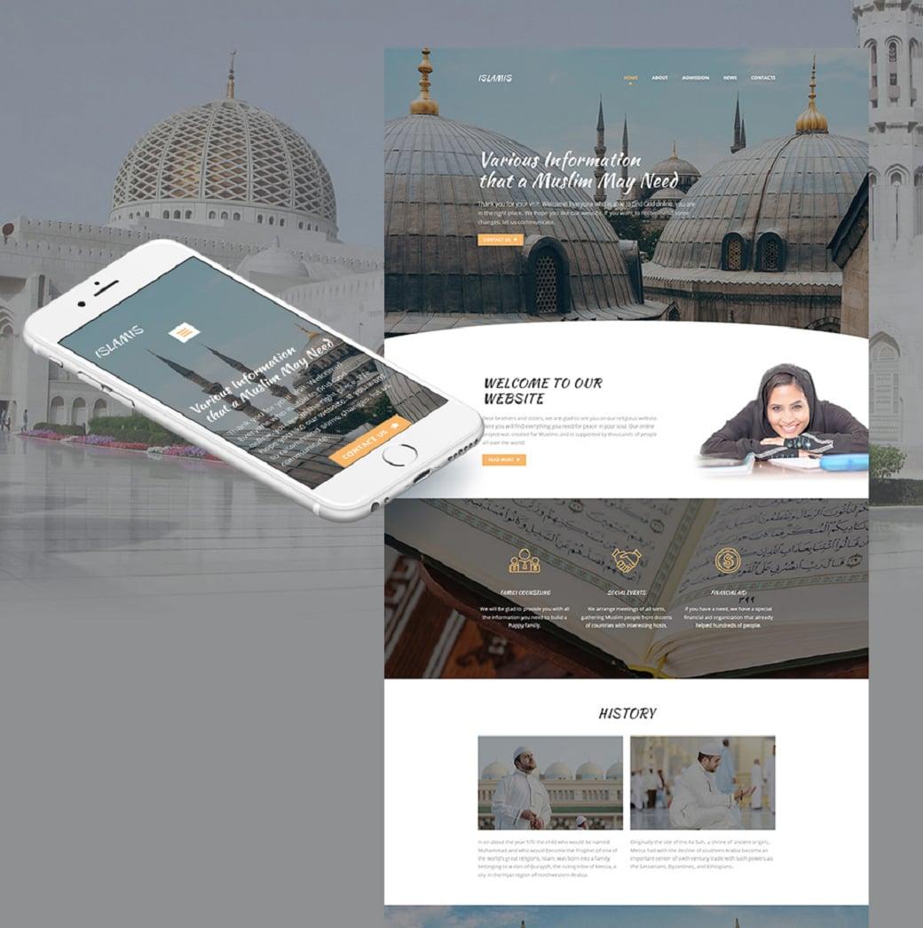 Как создать сайт о религии - Islamic Center