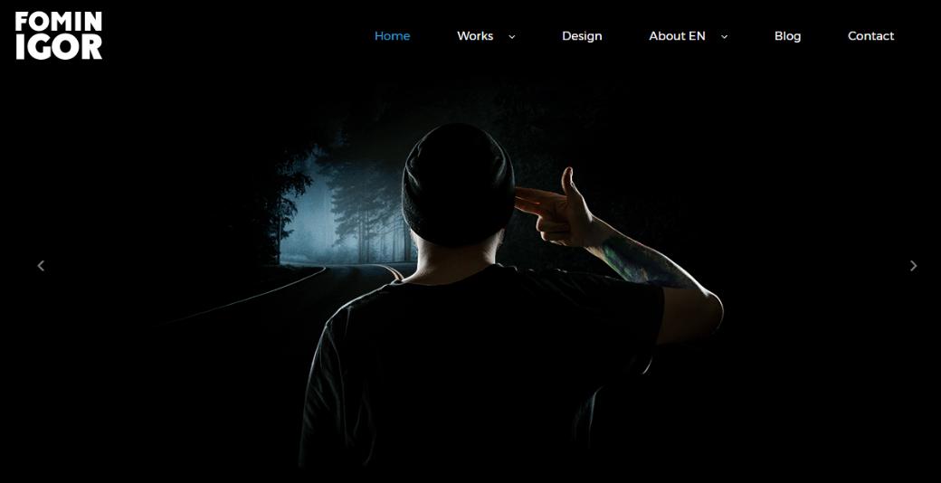 Сайт визитка до и после - сайт Игоря Фомина