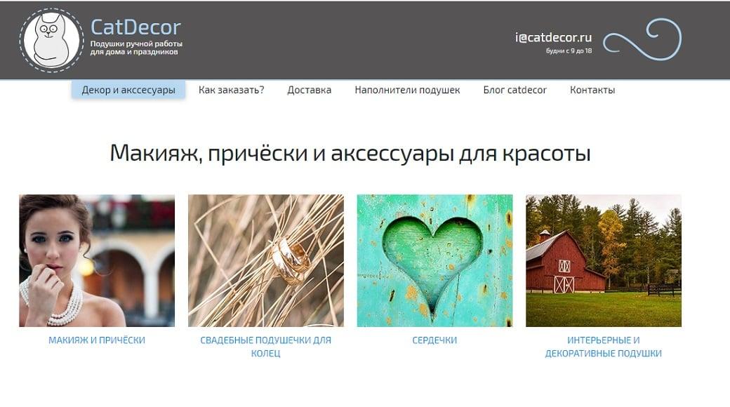 Сколько стоит создать сайт - сайт для продажи handmade-товаров