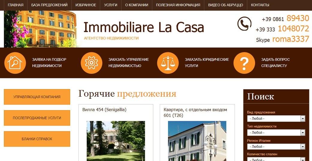 Сколько стоит создать сайт - сайт агенства недвижимости