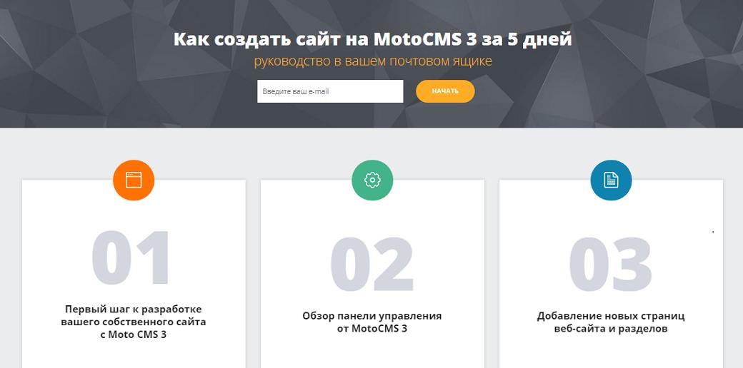 Обучение html, создание сайтов курсы минск создание сайтов под заказ