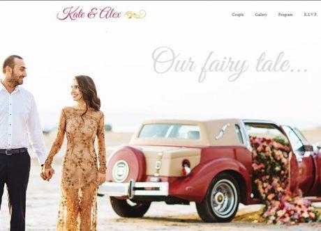 Создаем онлайн-приглашение на свадьбу самостоятельно