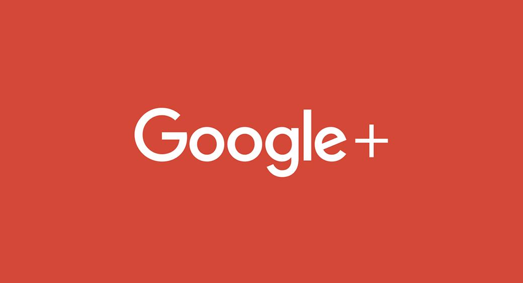 Google+ может помочь с ранжированием - картинка