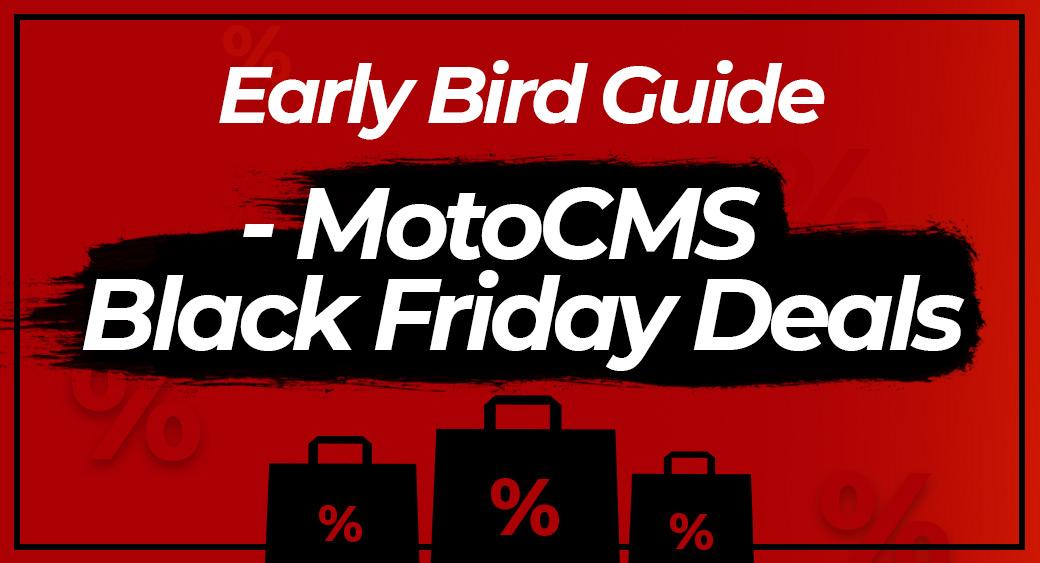 MotoCMS черная пятница - скидки