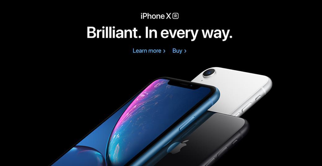Apple good website design image
