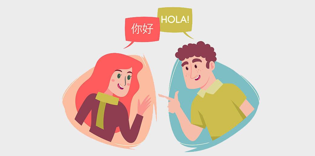 language and localization