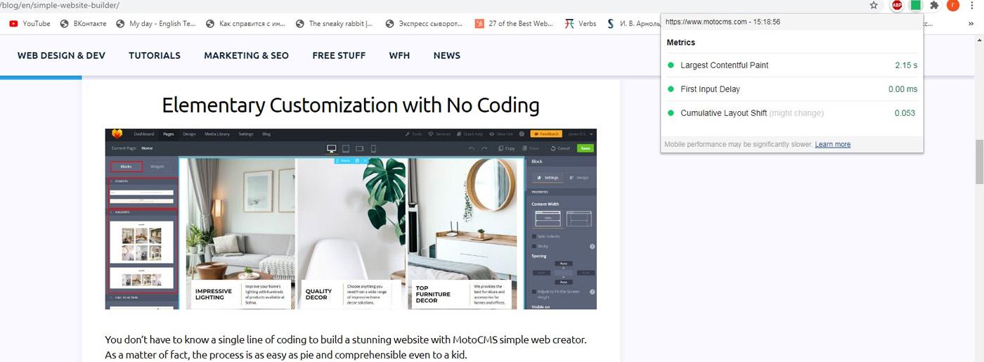 Web Vitals Chrome Extension